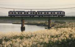 Kintetsu Train3 240x150 - Biar Gak Gitu-gitu Aja, Cobain Sensasi Liburan yang Beda ke 5 Tempat Wisata Kece Ini